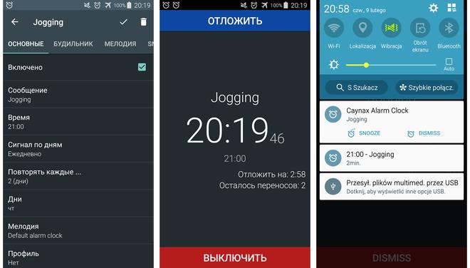Скриншоты Caynax Alarm Clock