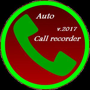 Иконка Программа для записи звонков Call Recorder