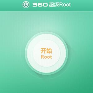 Иконка Приложение для получения рут-прав Root 360