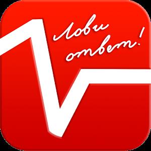 icon ЛовиОтвет