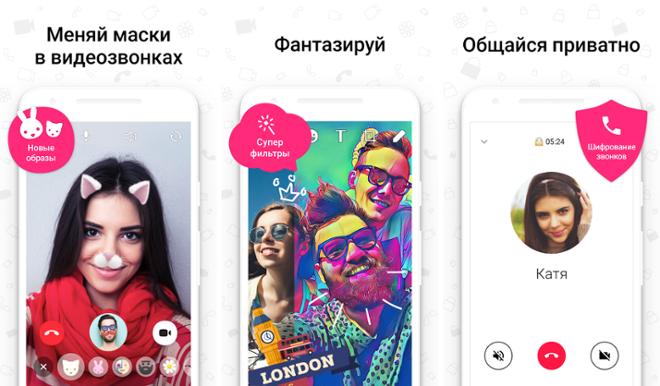 screenshot ICQ