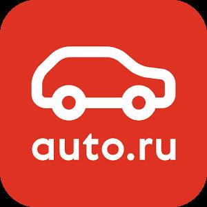 Иконка Auto.ru на Андроид