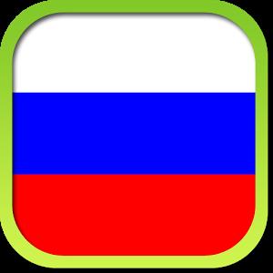 icon Толковый словарь русского языка