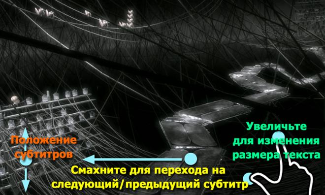 screenshot MX Player