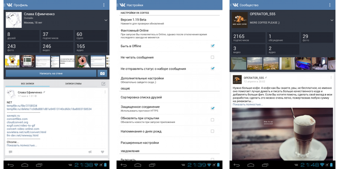 screenshot VK Coffee