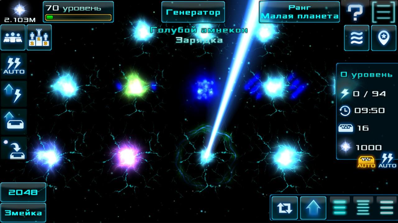 Скриншот Амнеко 1