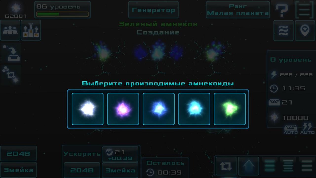 Скриншот Амнеко 3