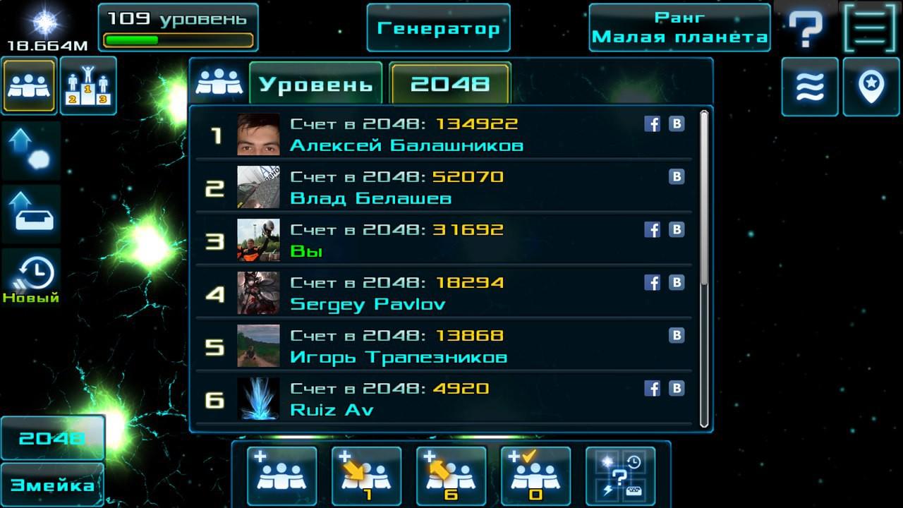 Скриншот Амнеко 7