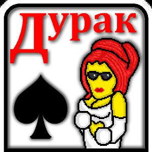 icon Дурак на раздевание