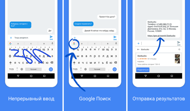 screenshot Gboard