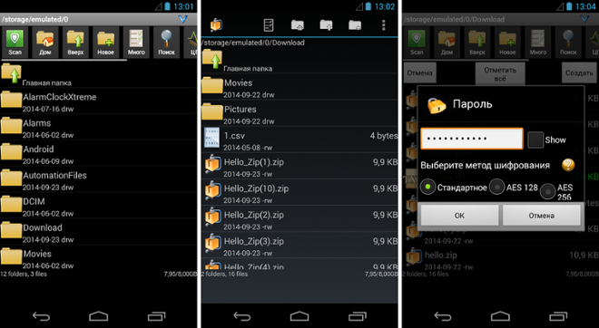 screenshot Androzip