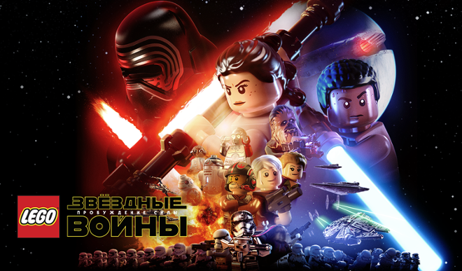 screenshot LEGO Star Wars TFA