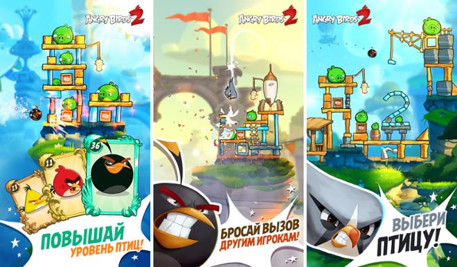 screenshot Angry Birds 2