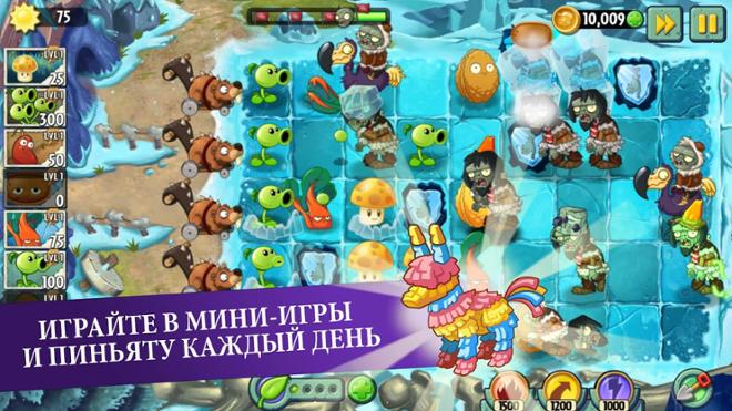 screenshot Plants vs. Zombie 2