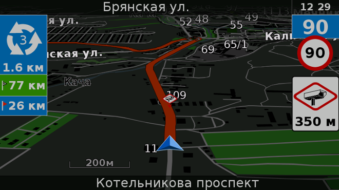 screenshot 7 дорог