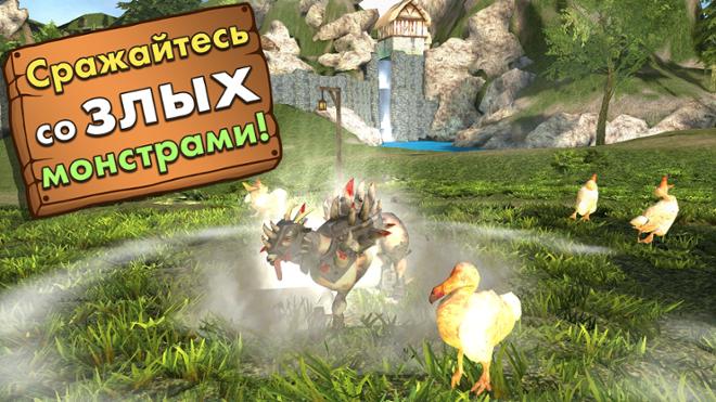 screenshot Goat Simulator MMO