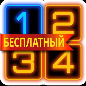 Иконка Калькулятор с процентами