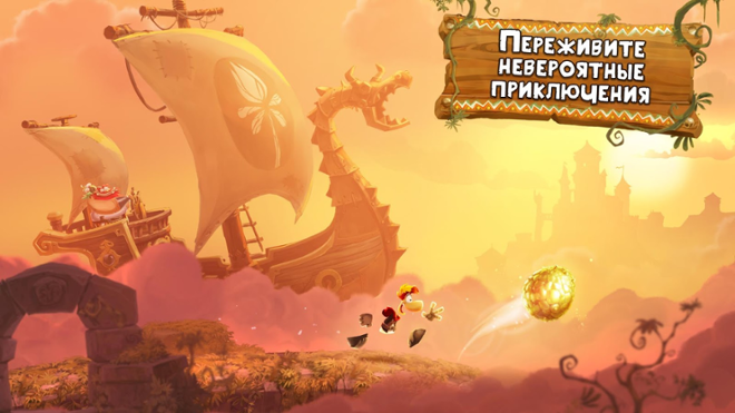 screenshot Rayman Adventures