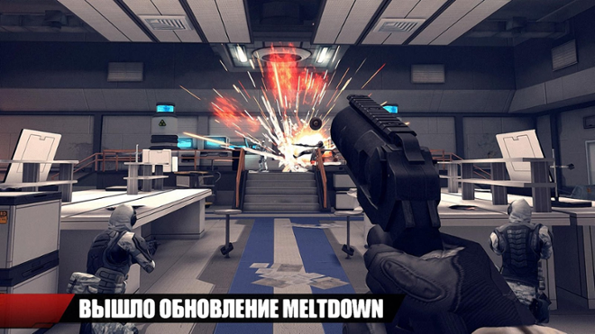 screenshot Modern Combat