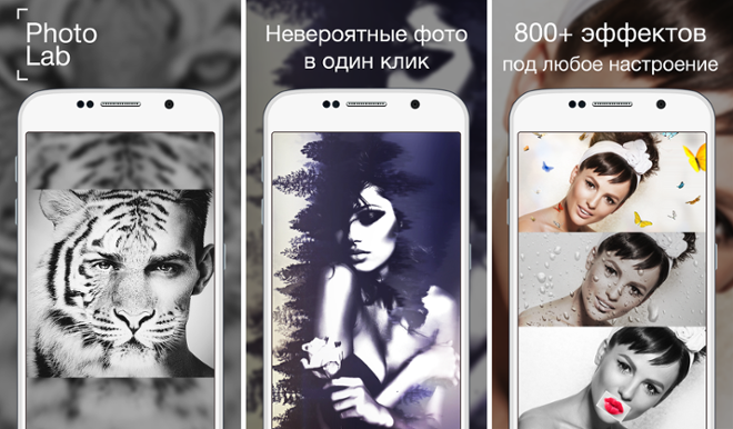 screenshot Photo Lab