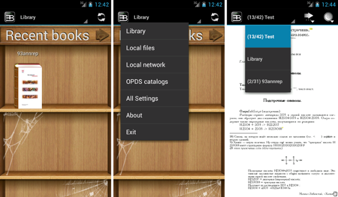 screenshot EBookDroid