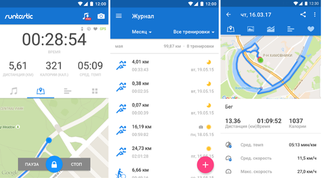screenshot Runtastic