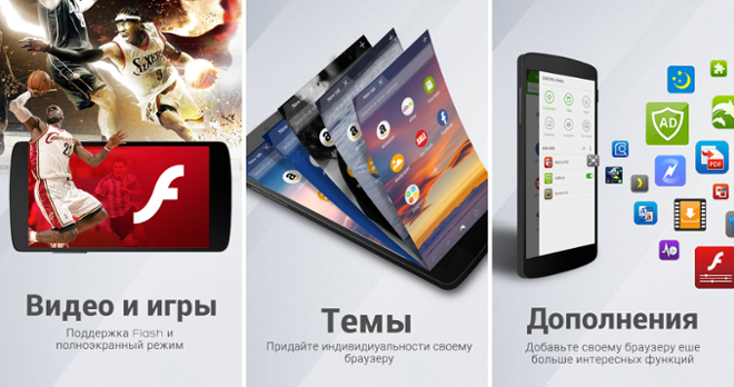 screenshot Dolphin Browser