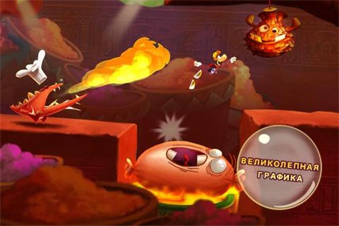 screenshot Rayman Fiesta Run