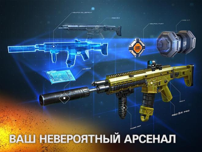 screenshot Modern Combat 5