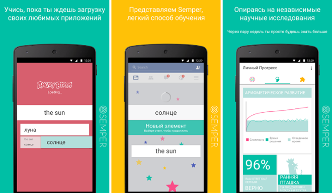 screenshot Semper