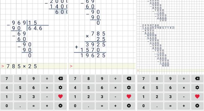 screenshot Калькулятор
