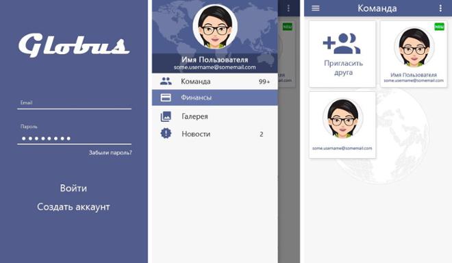 screenshot globus mobile