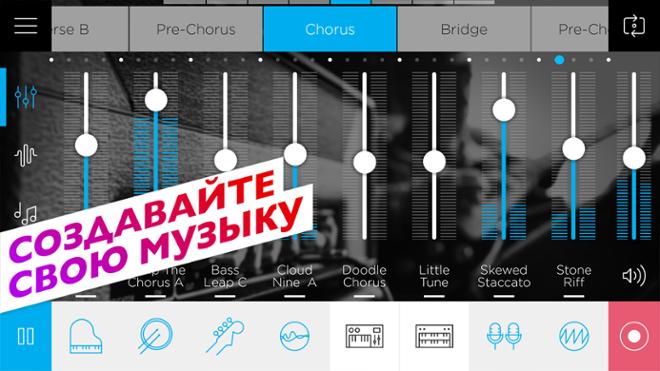 screenshot music maker jam