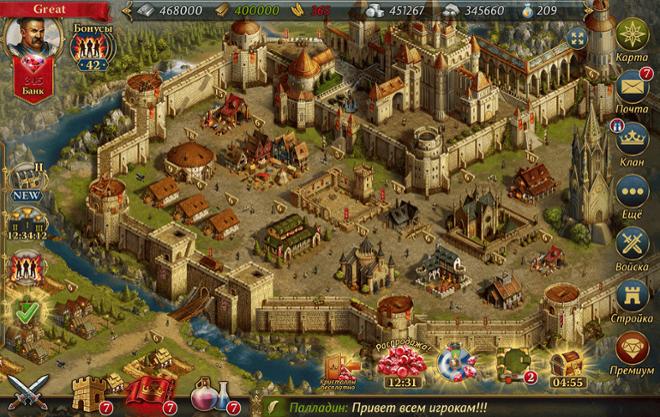 Heroes at War Screenshot 2
