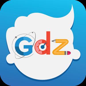 Иконка ГДЗ на Андроид - задачи из учебников с решениями