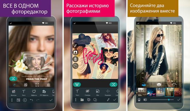 screenshot photo studio