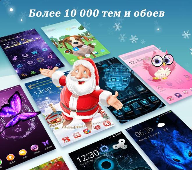 screenshot CM Launcher