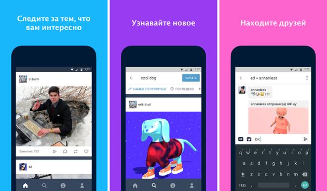 screenshot tumblr