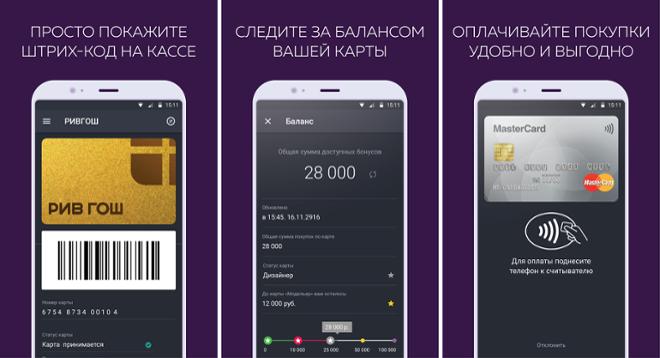 screenshot Кошелёк