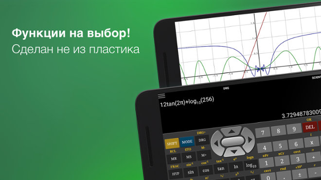 screenshot screenshot Инженерый калькулятор
