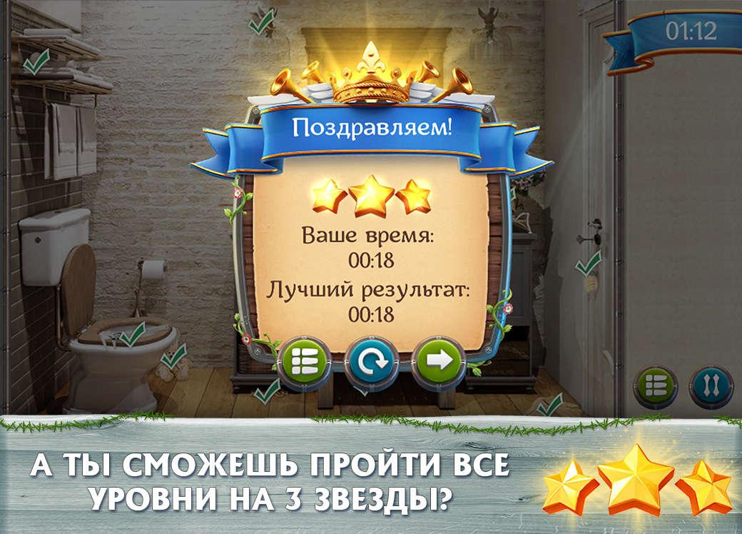 screenshot Вокруг света