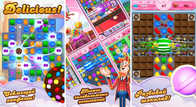 screenshot Candy Crush Saga