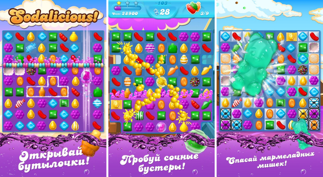 screenshot Candy Crush Soda Saga