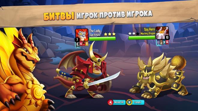 screenshot Dragon City