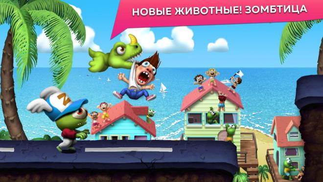 screenshot Зомби Цунами