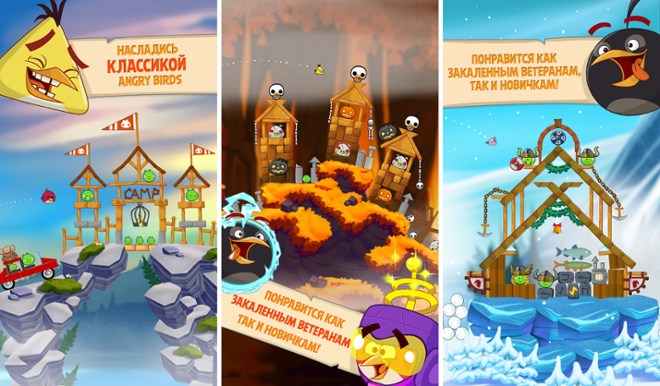 screenshot Angry Birds Seasons