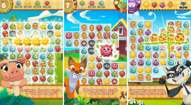 screenshot Farm Heroes Saga