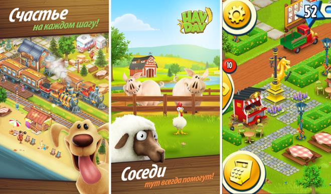 screenshot Hay Day