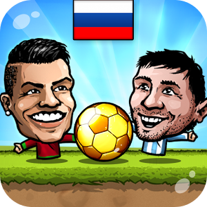 icon Puppet Soccer