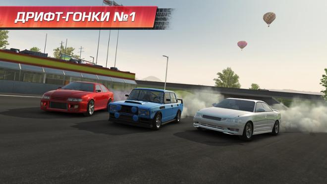 screenshot CarX Drift Racing